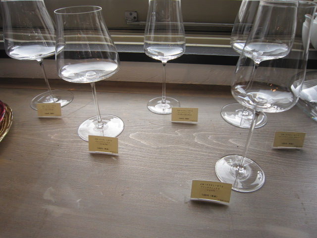 ツヴィーゼル ワインクラシックス2