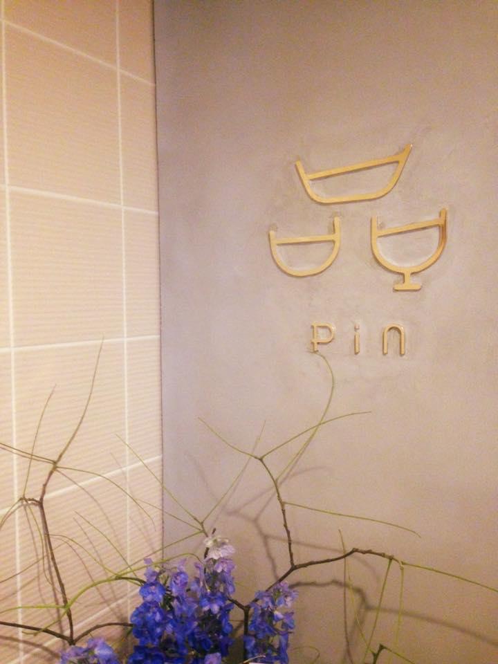 飲食店様ご紹介「wine&dish Pin」様