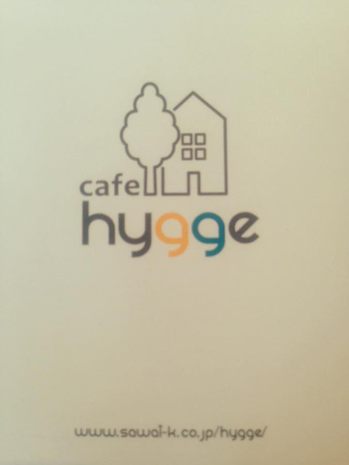 飲食店様ご紹介「cafe hygge(ヒュッゲ)」様