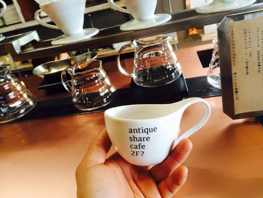 飲食店様ご紹介「antique shere cafe  2F?」様(アンティーク シェア カフェ ニーエフ?)