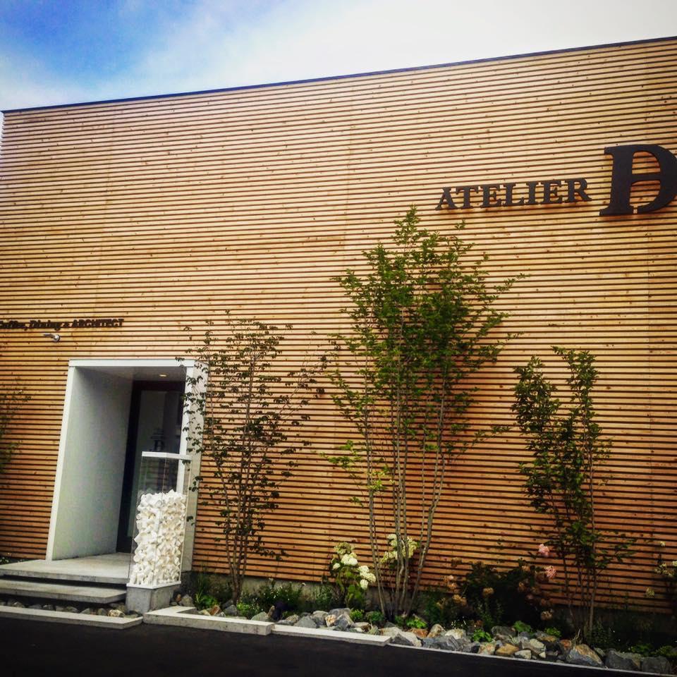 飲食店様のご紹介「Coffee、Dining & ARCHITECT ATELIER.D」(アトリエ ディー)様