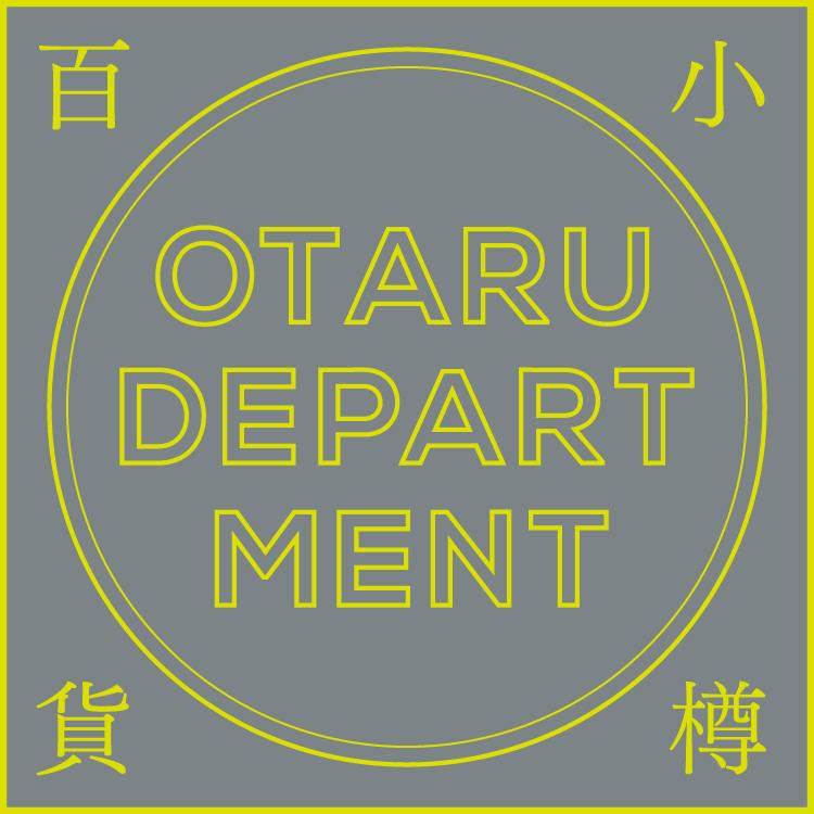 期間限定「小樽DEPARTMENT」出店のお知らせ
