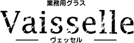 Vaisselle -ヴェッセル-